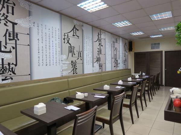 五草車中華麵食館@模範總店, 用餐環境