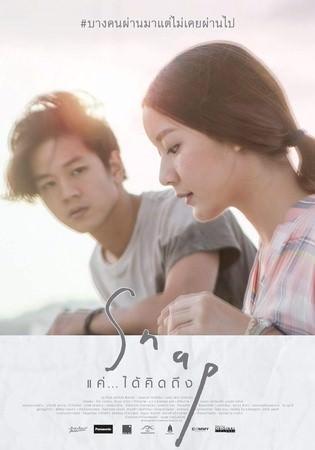 Movie, แค่…ได้คิดถึง(泰國) / 停格的約定(台) / Snap(英文) / 一瞬(網), 電影海報, 泰國