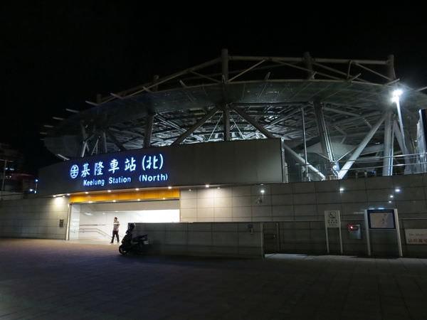 臺馬之星, 基隆車站(北)