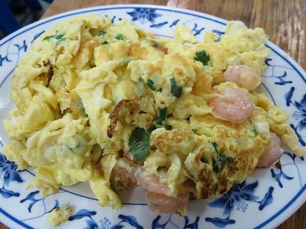 阿春燻鵝肉專賣店, 餐點, 蝦仁炒蛋