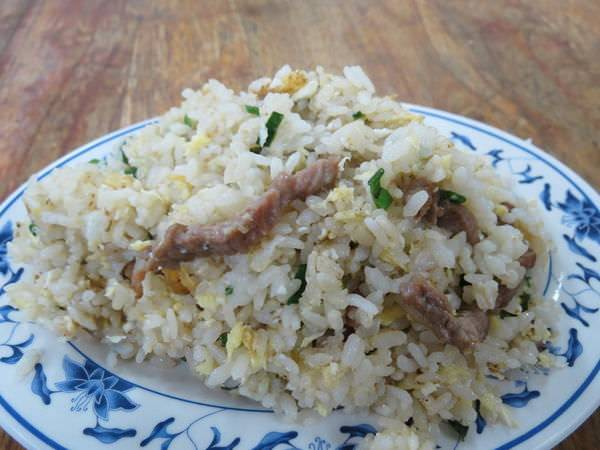 阿春燻鵝肉專賣店, 牛肉絲炒飯