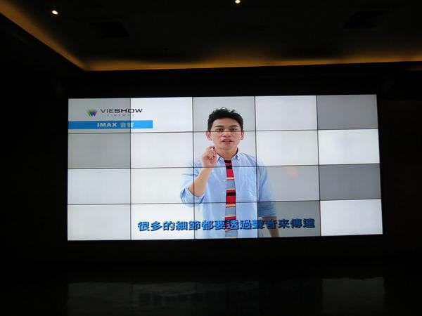 高雄大遠百威秀影城, 樓層介紹, 13F, 大螢幕