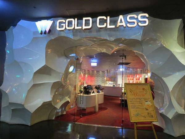 高雄大遠百威秀影城, 樓層介紹, 15F, Gold Class
