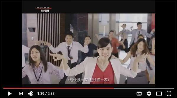 廣告片段, 遠傳4.5G
