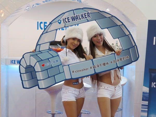 2016 頂級生活展@高雄展覽館, Ice Walker, Show Girl
