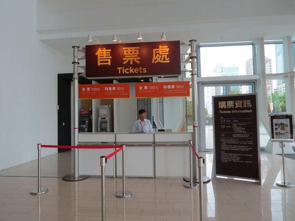 高雄展覽館, 售票處
