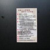 天燈派出所, 菁桐波麗士天燈館, 名片