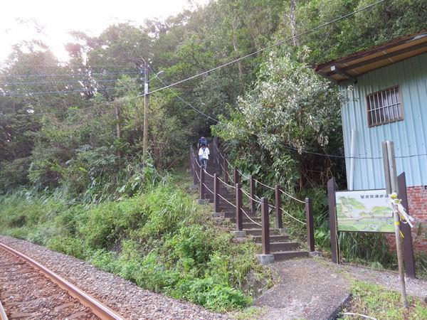 望古賞瀑步道, 入口