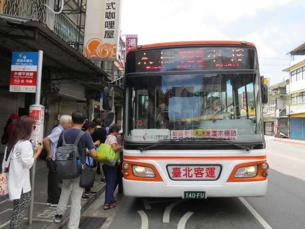 台灣好行木柵平溪線, 捷運木柵站(公車站)
