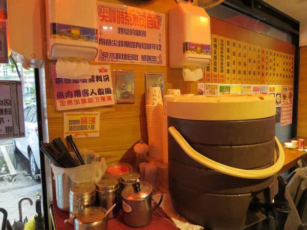 博多拉麵@成功店, 茶水
