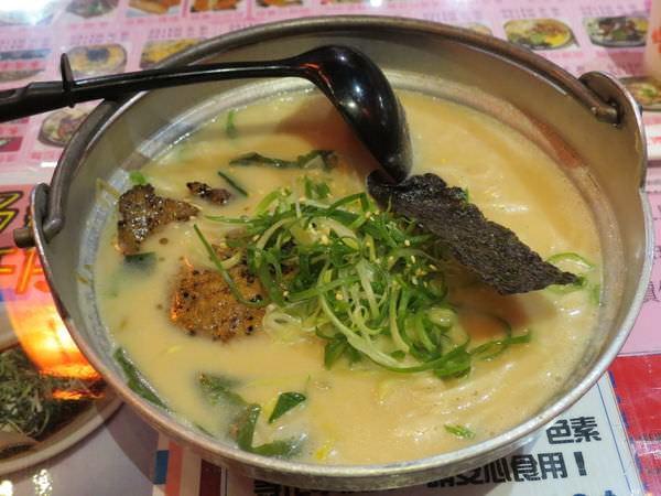 博多拉麵@成功店, 味噌肉排拉麵