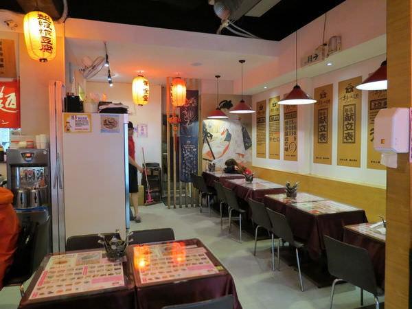 博多拉麵@成功店, 用餐環境