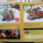 排排饌@三多店, 點菜單(menu)