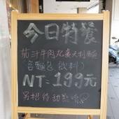 排排饌@三多店, 今日特餐