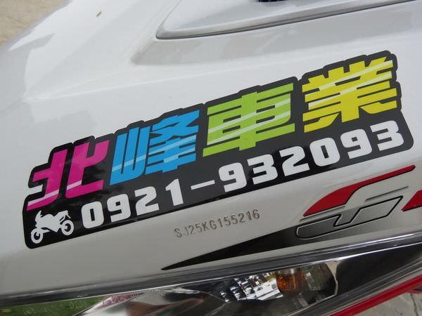 家適咖啡民宿(JUST coffee&hostel), 租車
