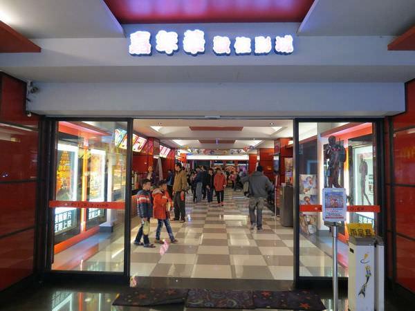 嘉年華影城, 1F, 大廳