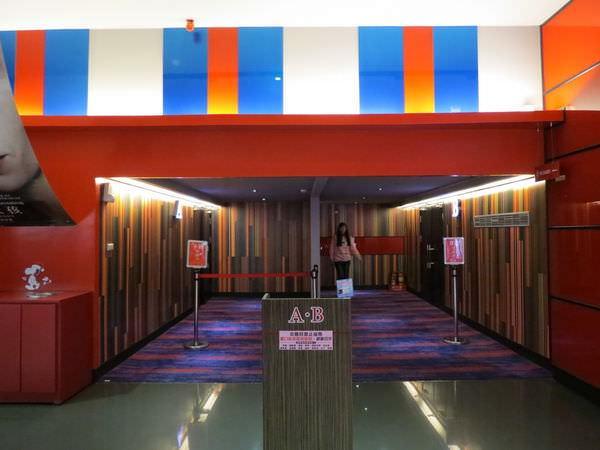 嘉年華影城, 4F, A廳&B廳