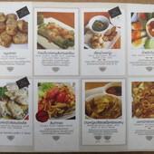 Baan Ying Cafe & Meal@Mega Bangna, 點菜單
