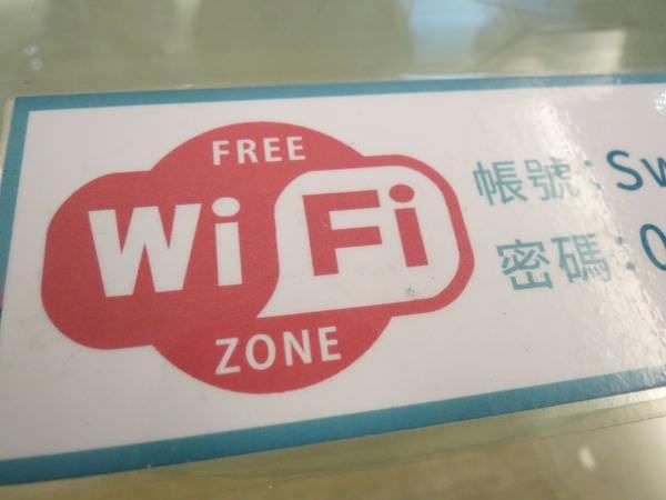 悅庭牙醫診所, WiFi