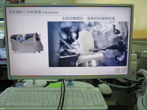 悅庭牙醫診所, 牙體技術師工作室