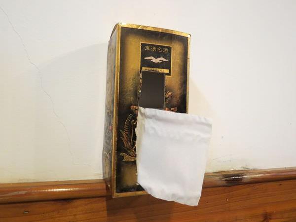比薩大王, 裝潢, 面紙抽取盒