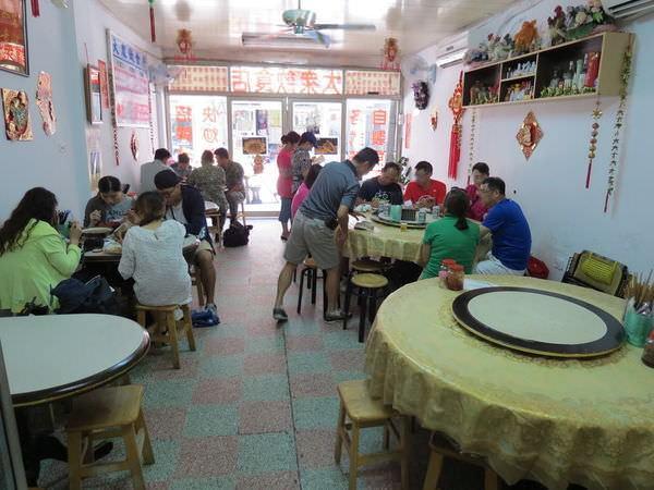 大眾飲食店, 用餐環境