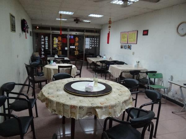 香林小館, 用餐環境