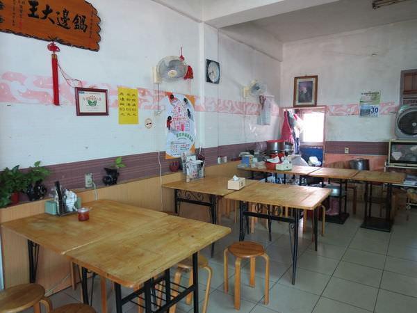 介壽獅子市場, 阿妹的店, 用餐環境