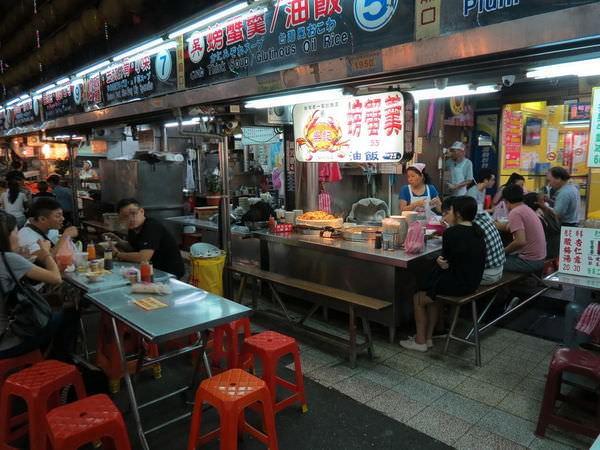 基隆廟口夜市, 吳記螃蟹羹, 用餐環境