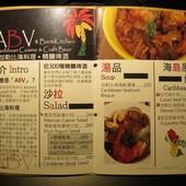 ABV Bar & Kitchen 加勒比海料理.精釀啤酒, 點菜單(menu)