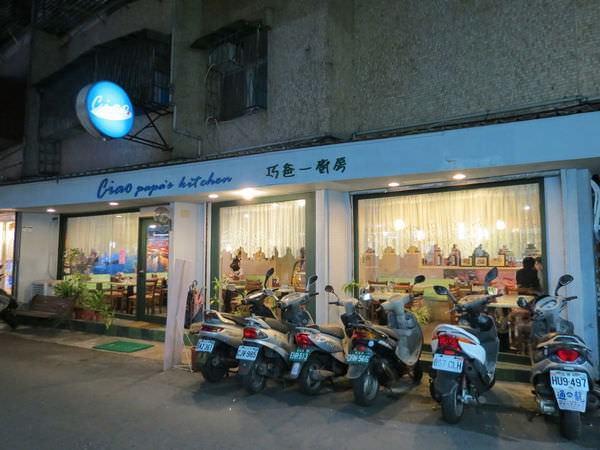 巧爸一廚房, 台北市, 內湖區, 麗山街