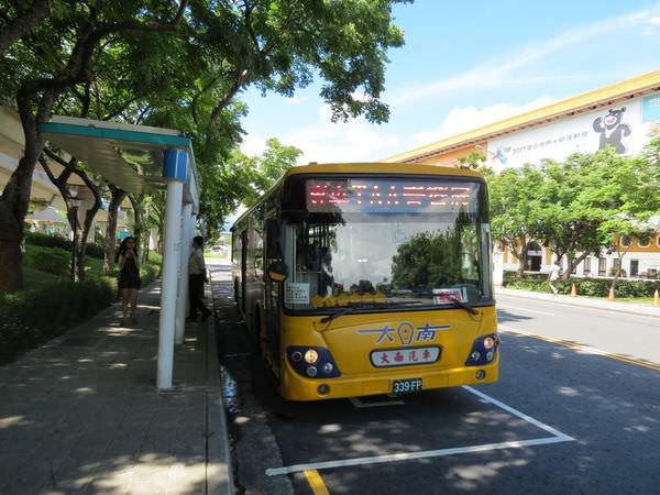 TAA臺灣第二十六屆國際HI-END音響大展, 交通接駁公車
