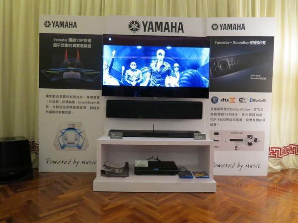 TAA臺灣第二十六屆國際HI-END音響大展, YAMAHA, SoundBar