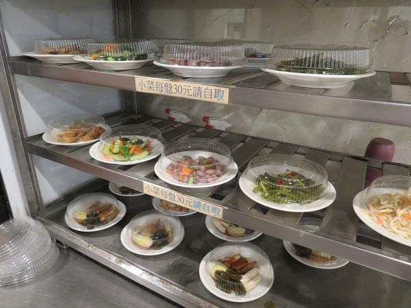 奇福扁食@寧波門市, 小菜