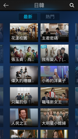 App, friDay影音, 影劇館, 戲劇/綜合