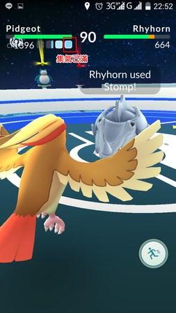 APP, Pokémon GO, 道館戰鬥, 戰鬥畫面