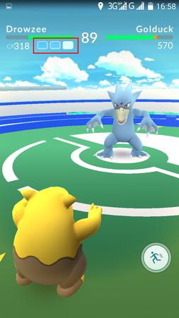 APP, Pokémon GO, 道館戰鬥, 集氣