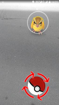 APP, Pokémon GO, 捕捉, 曲線球