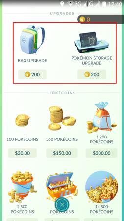 APP, Pokémon GO, 物品, 商店