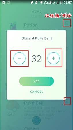 APP, Pokémon GO, 物品, 刪除