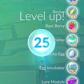 App, 精靈寶可夢GO, 等級, LV.25