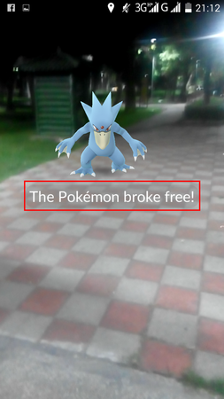 APP, Pokémon GO, 捕捉07