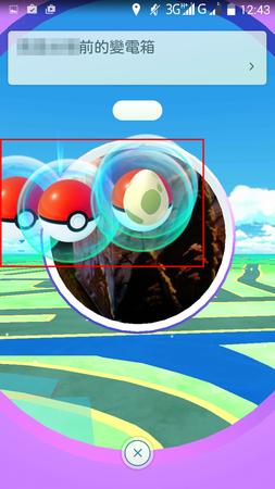 APP, Pokémon GO, PokéStop/寶可夢驛站05