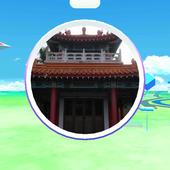 APP, Pokémon GO, PokéStop/寶可夢驛站, 忠烈祠