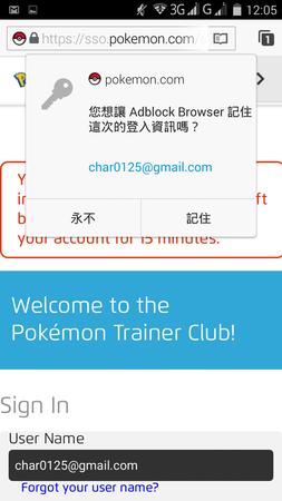 APP, Pokémon GO, 帳號註冊10