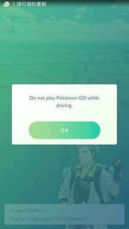 APP, Pokémon GO, 登入畫面02