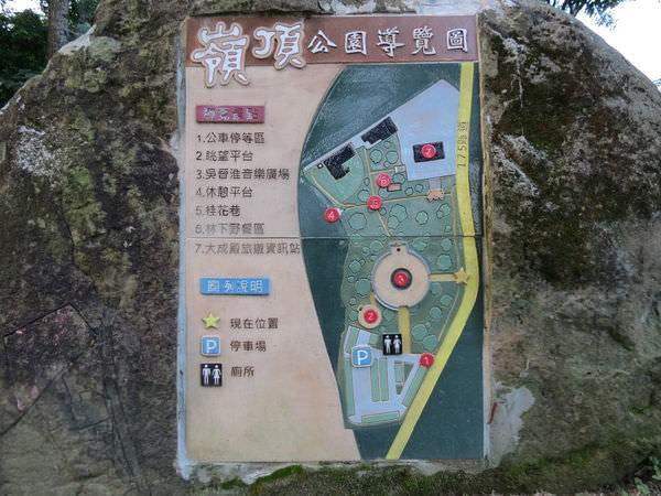 嶺頂公園, 公園平面圖