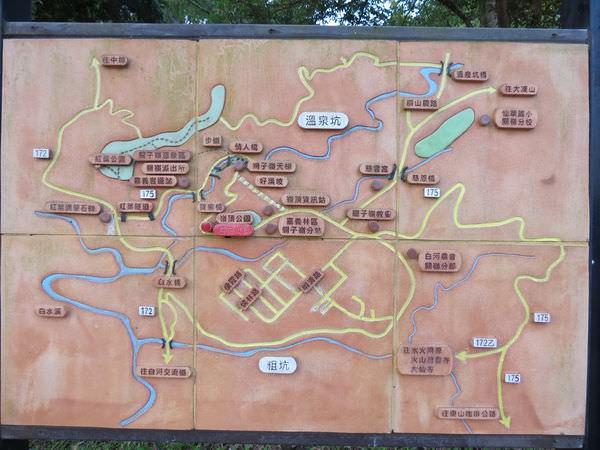 嶺頂公園, 關子嶺地圖