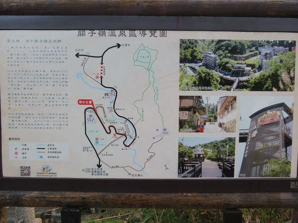 關子嶺, 關子嶺溫泉區導覽圖