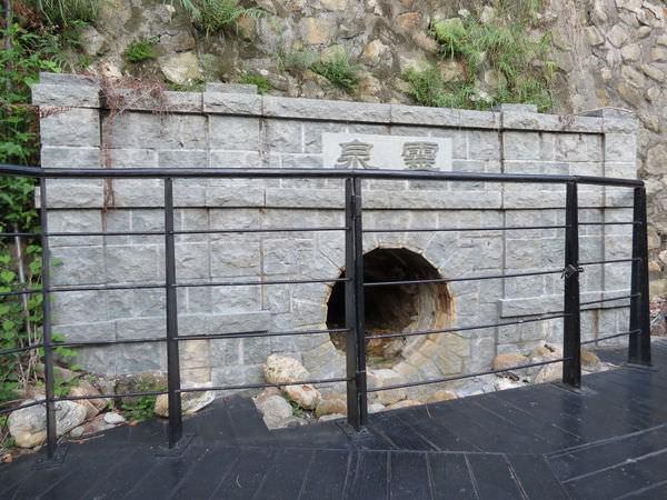 關子嶺, 火王爺溫泉口